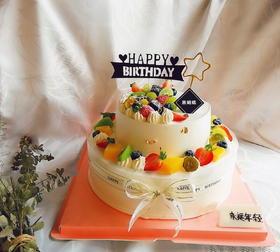 【双层蛋糕】花香蜜语·双层鲜果蛋糕