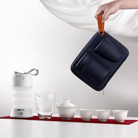 快客杯旅行茶具套装便携包飞机火车住酒店智能折叠电热煮水壶