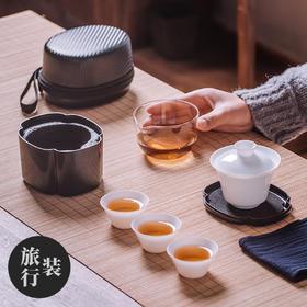 功夫茶具旅行套装便携包小套迷你便携式 甜白瓷快客杯景德镇陶瓷