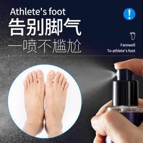 【消菌除臭黑科技】简美去脚臭气净味液喷雾  止痒脱皮水泡型烂脚丫 热卖