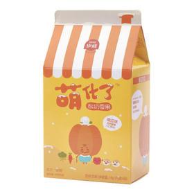 伊威萌化了酸奶雪果南瓜味