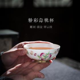 功夫茶杯单杯主人杯品茗杯景德镇陶瓷粉彩手绘纯手工茶盏单个白瓷