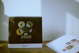 2020年喵夫人台历