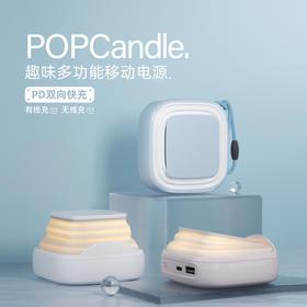 现货包邮!【双充大容量 闪充不久等】MIPOW PD快充移动电源10000毫安 支架随心调 暖心柔光灯