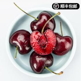 【顺丰包邮】鲜甜多汁的智利车厘子樱桃 颗颗饱满 光泽鲜艳 肉质细腻 2磅装