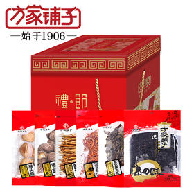 【方家铺子】康礼658g礼盒