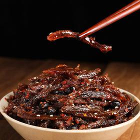【精选】四川风味 干妈牛肉零食 | 干香麻辣 嚼劲十足 匠心美味| 200g-500g/袋装【休闲零食】