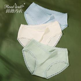 润微超细莫代尔内裤女透气舒适柔软性感螺纹简约提臀三角裤3条装 烟雨蝶舞