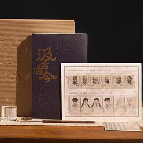 《汲古通今》邮票藏书票珍藏套装 | 国图110周年纪念版,藏家苦等19年的传家级艺术品