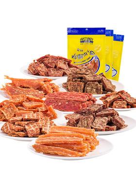 喜归 | 约翰农场零食 大礼包鸡胸肉磨牙棒泰迪比熊幼犬成犬肉干100g*2袋 多口味任选
