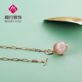 相约银饰S925银套链天然彩宝粉水晶套链