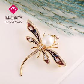 相约银饰精品淡水珠胸针各色人生系列铬色蜻蜓胸针