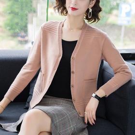 【寒冰紫雨】 开衫毛衣外套针织衫纯色女士长袖毛衣    AAA7625