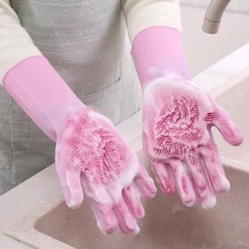 【大扫除神器】厨房多功能硅胶洗碗加厚防水家务清洁手套 防滑耐磨