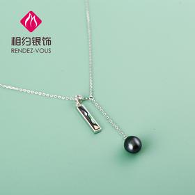 相约银饰S925银套链天然彩宝黑珍珠贝壳套链