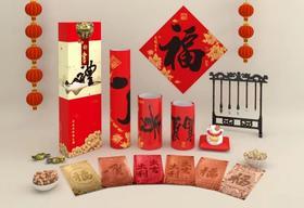 【一件代发】名师书法版(书礼),12件套对联红包礼盒