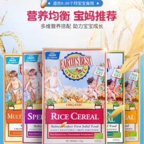 earthsbest爱思贝婴儿米粉世界地球高铁辅食营养米糊大米粉/燕麦粉/小麦粉/玉米粉