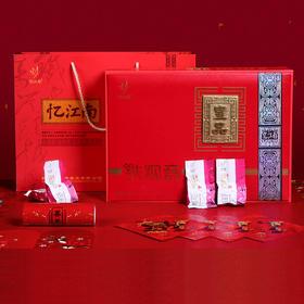 忆江南茶叶铁观音茶叶年货礼盒装过节送礼皇品铁观音送礼佳品