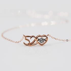 520❤我爱你*18K金玫瑰金钻石项链  爱心灵动系列