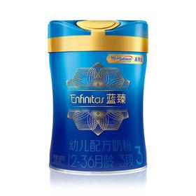 【蓝臻满6罐9.2折】美赞臣蓝臻幼儿配方奶粉3段900克/罐