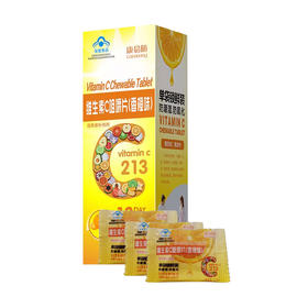 康易随维生素C咀嚼片(香橙味)14.4g