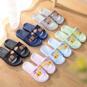 卡通小熊防滑浴室拖鞋B1943 (美佳泽)
