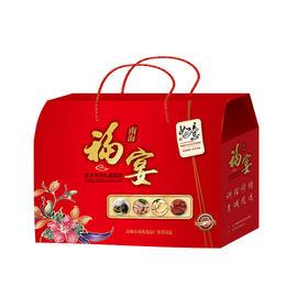 福宴家乡风味礼品组合(风香鹅1kg+风香鸡800g+酱鸭800g+松花蛋10只730g)