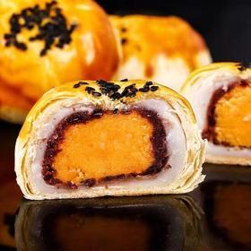 纯手工法兰巧心蛋黄酥 美味蛋黄酥礼盒装新鲜日期