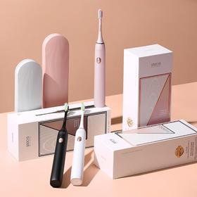 素士x3U声波电动牙刷  家用软毛充电式情侣款牙刷
