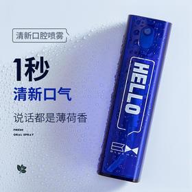 【买2送2,限时特惠】【摆脱口臭!】尊蓝口腔喷雾 持久型清洁口腔薄荷味便携 10ml