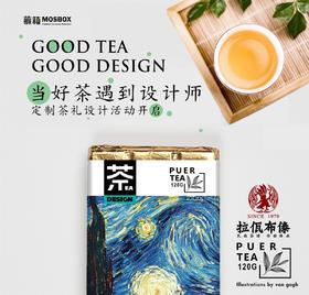 包邮 拉佤布傣普洱茶砖茶叶X名家巨匠系列