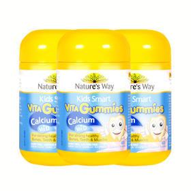 澳洲佳思敏Nature's Way儿童钙+维生素D 60粒