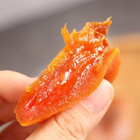 【预售】【新年送礼必备!】爆浆流心甜美可口 富平特产 礼盒装 颗颗精选 一年只能吃一次