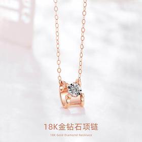 牛头项链*18K金玫瑰金钻石项链  爱心灵动系列
