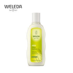 WELEDA维蕾德 有机 小米滋养润泽洗发液190ml 恢复头发自然光泽