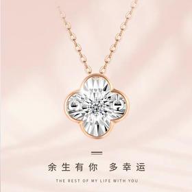 幸运四叶草*18K金玫瑰金钻石项链  爱心灵动系列