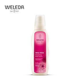 【品牌旗舰】WELEDA维蕾德 有机野玫瑰滋养护肤乳200ml 舒缓 保湿滋润 柔肤