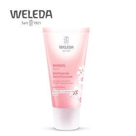 【品牌旗舰】WELEDA维蕾德 杏仁舒缓滋养面部保湿乳 敏感肌保湿面霜 30ml温和滋润