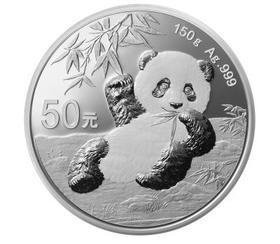 2020年熊猫银币150克