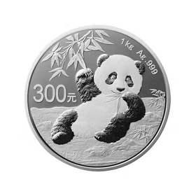 2020熊猫银币1公斤