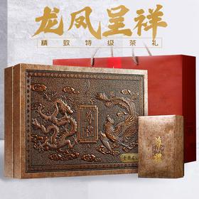 忆江南特级金骏眉红茶蜜香型武夷山年货礼盒装送礼茶叶