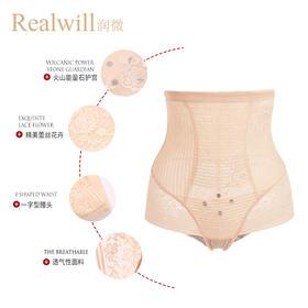 润微新品塑身裤女美体塑形收腹束腰燃脂薄产后瘦身衣连体衣束腹裤 秀色可人