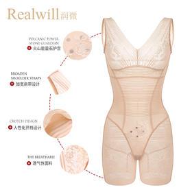 润微新品塑身衣女美体塑形收腹束腰燃脂薄产后瘦身衣连体衣束身衣 秋波微转