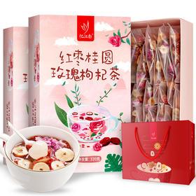 忆江南红枣玫瑰枸杞茶套装2盒装配送礼袋