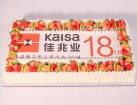 【企业定制蛋糕】款式3选1(上面的图案内容需要提供图片)