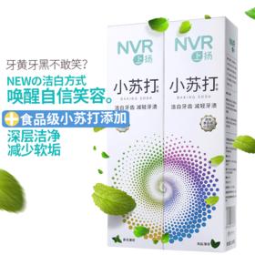 NVR小苏打牙膏 去牙渍 美白牙齿 去黄牙口气清新