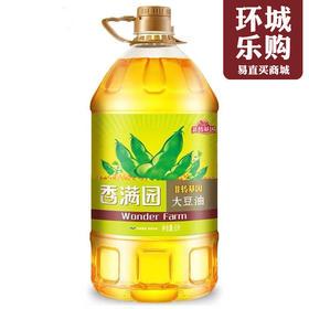 香满园非转大豆油5升-807896