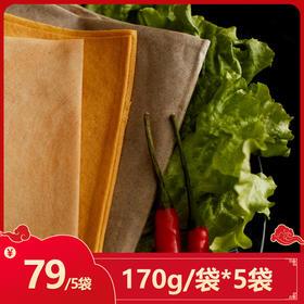 郭老八杂粮煎饼(无添加蔗糖) 170g/袋*5袋