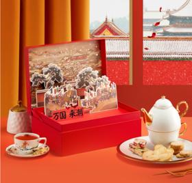 【步步糕升】年货故宫食品万国来潮糕点礼盒宫廷传统精品糕点大礼盒