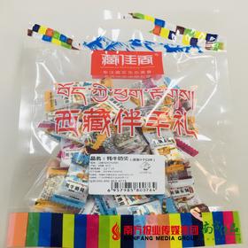【一件代发】藏佳香 牦牛奶贝(4种口味混装)108g/包   3包/组
